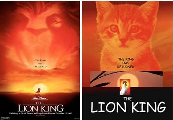 Posters ταινιών αν είχαν χαμηλό budget (1)