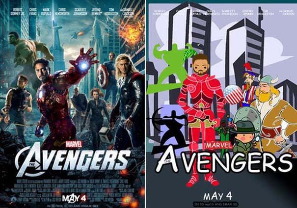 Posters ταινιών αν είχαν χαμηλό budget (6)