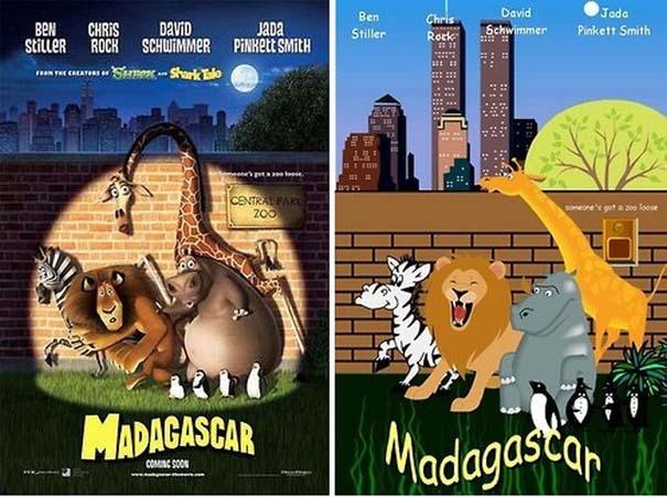 Posters ταινιών αν είχαν χαμηλό budget (12)
