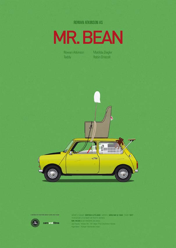 Posters ταινιών με διάσημα αυτοκίνητα (2)