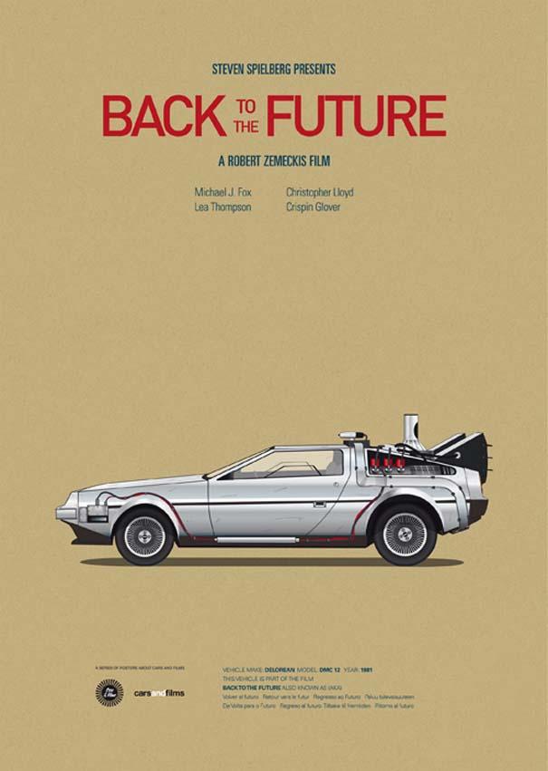 Posters ταινιών με διάσημα αυτοκίνητα (4)