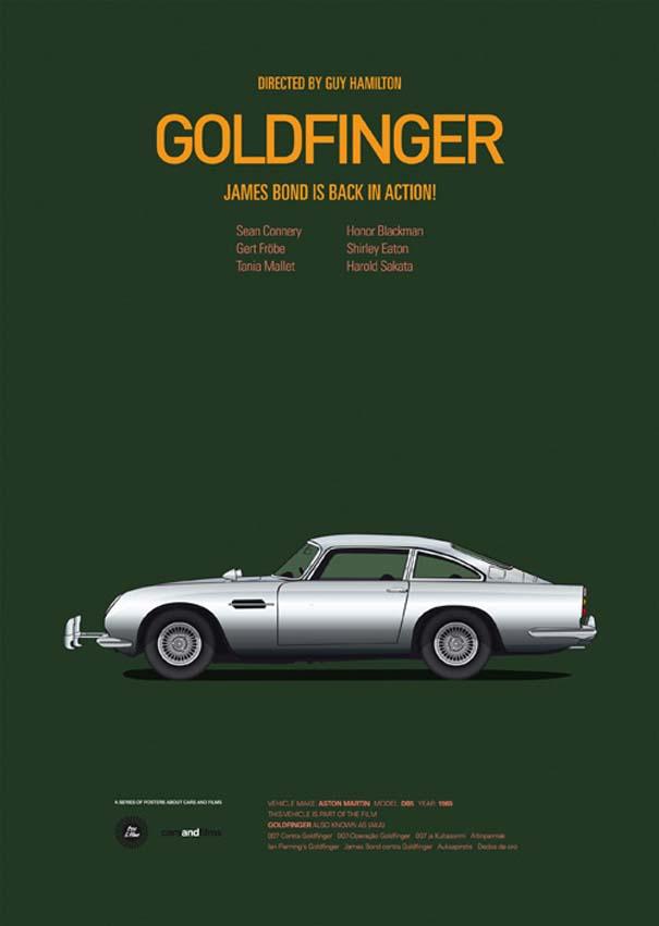 Posters ταινιών με διάσημα αυτοκίνητα (7)
