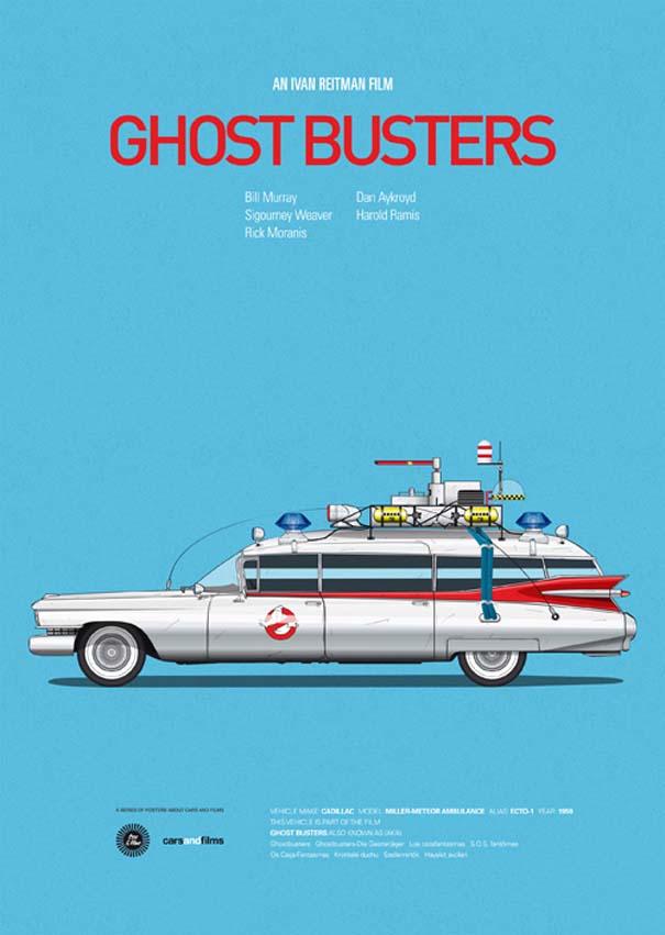 Posters ταινιών με διάσημα αυτοκίνητα (9)