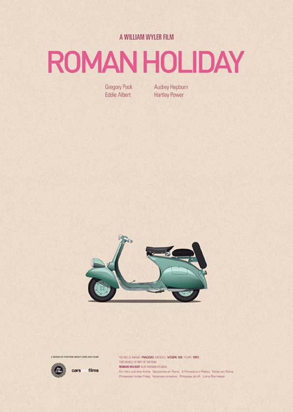 Posters ταινιών με διάσημα αυτοκίνητα (11)