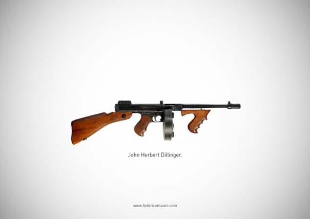 Διάσημα όπλα (5)