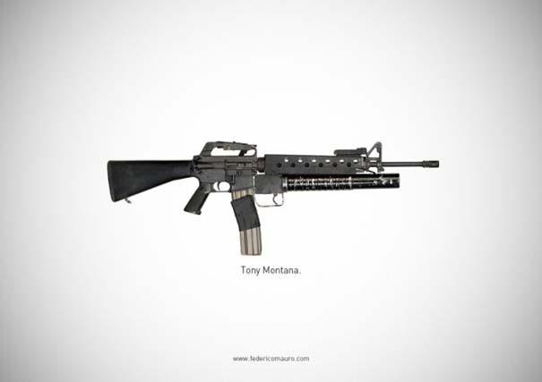 Διάσημα όπλα (10)
