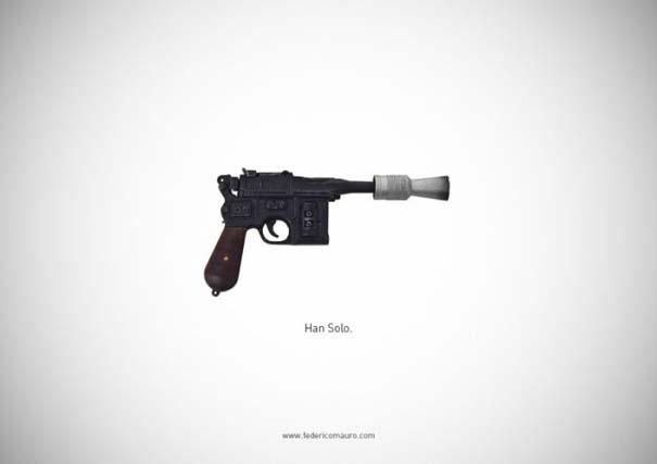 Διάσημα όπλα (15)