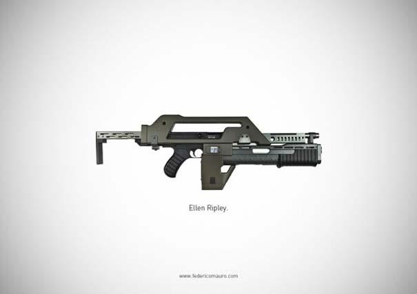 Διάσημα όπλα (16)