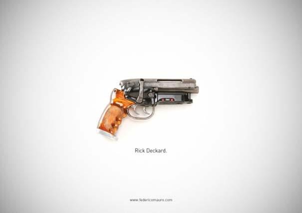 Διάσημα όπλα (18)