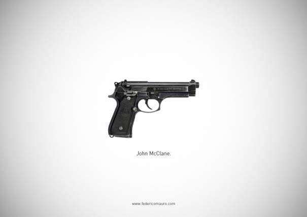 Διάσημα όπλα (25)