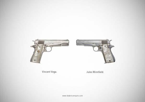 Διάσημα όπλα (26)