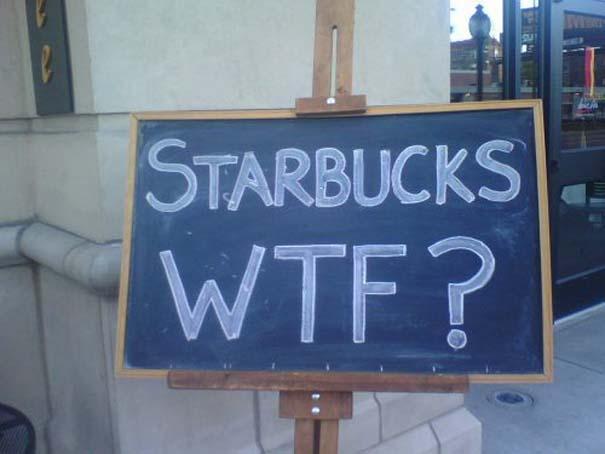 Εν τω μεταξύ, στα Starbucks... (15)