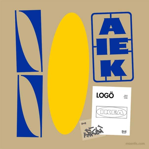 Γνωστά λογότυπα σε χιουμοριστική εκδοχή (4)