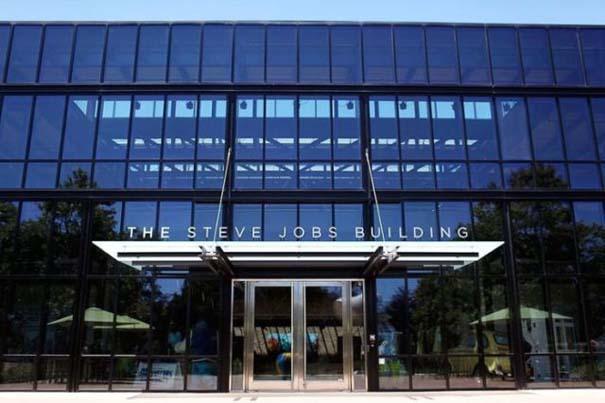 Γραφεία της Pixar στην Καλιφόρνια (19)