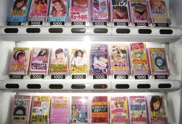 Εξωφρενικά προϊόντα από την Ιαπωνία (10)