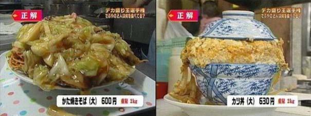 Γιαπωνέζικα φαγητά που... τρομάζουν (4)