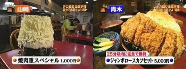 Γιαπωνέζικα φαγητά που... τρομάζουν (6)