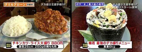 Γιαπωνέζικα φαγητά που... τρομάζουν (7)