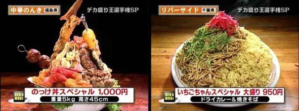 Γιαπωνέζικα φαγητά που... τρομάζουν (9)