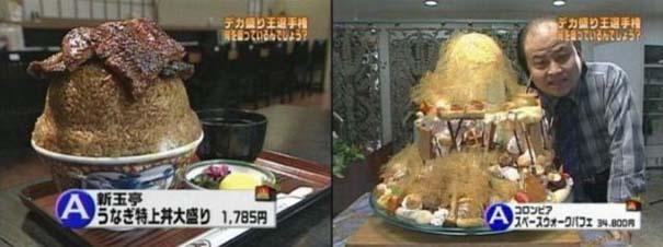 Γιαπωνέζικα φαγητά που... τρομάζουν (11)