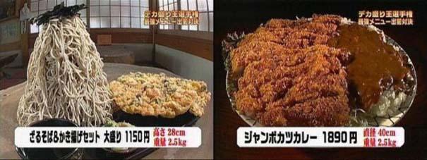 Γιαπωνέζικα φαγητά που... τρομάζουν (14)
