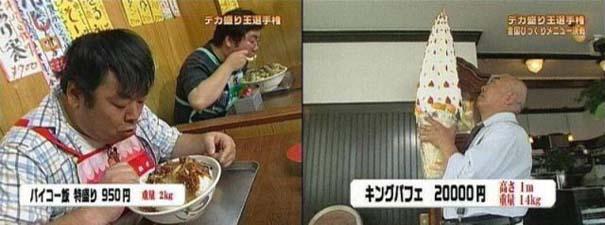 Γιαπωνέζικα φαγητά που... τρομάζουν (16)