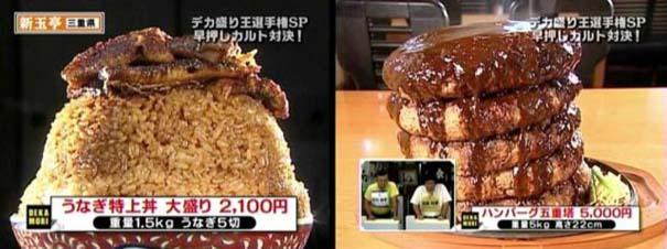 Γιαπωνέζικα φαγητά που... τρομάζουν (17)