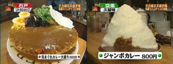 Γιαπωνέζικα φαγητά που... τρομάζουν (19)