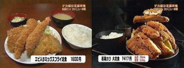 Γιαπωνέζικα φαγητά που... τρομάζουν (22)
