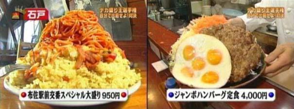 Γιαπωνέζικα φαγητά που... τρομάζουν (23)