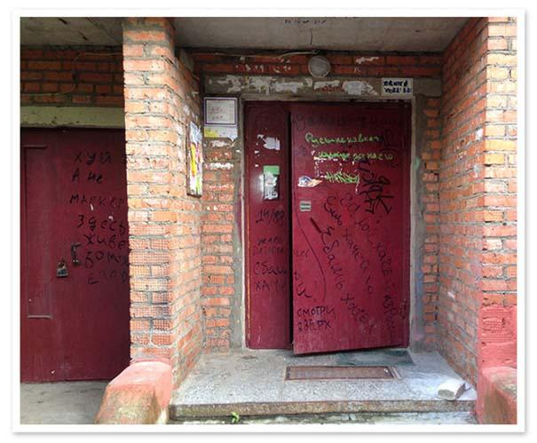 Μεταμορφώνοντας την είσοδο ενός κτηρίου (1)