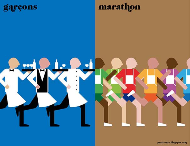 Παρίσι vs Νέα Υόρκη: Μια σύγκριση μέσα από μινιμαλίστικα σκίτσα (9)
