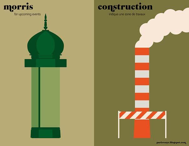 Παρίσι vs Νέα Υόρκη: Μια σύγκριση μέσα από μινιμαλίστικα σκίτσα (16)
