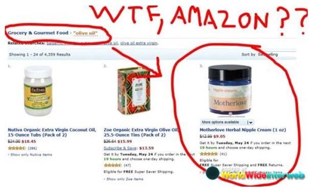 Τα πιο άκυρα προϊόντα στο Amazon (5)
