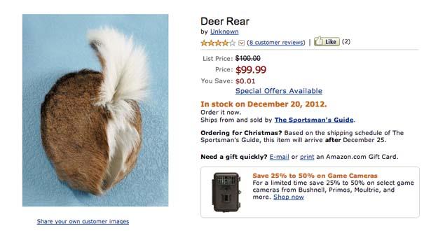 Τα πιο άκυρα προϊόντα στο Amazon (8)