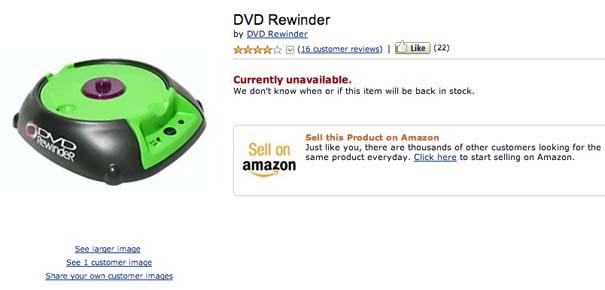 Τα πιο άκυρα προϊόντα στο Amazon (10)
