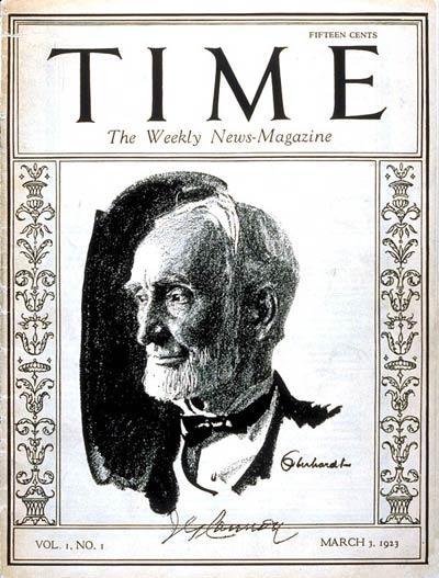 Τα πρώτα τεύχη διάσημων περιοδικών (3)