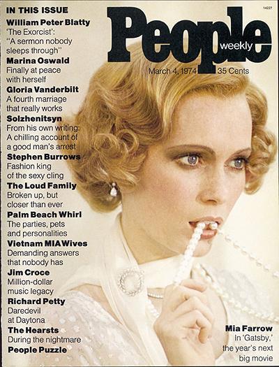 Τα πρώτα τεύχη διάσημων περιοδικών (2)