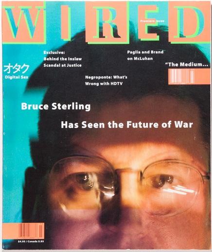 Τα πρώτα τεύχη διάσημων περιοδικών (4)