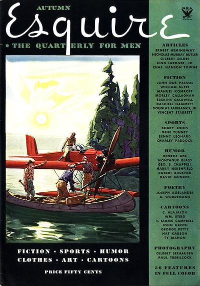 Τα πρώτα τεύχη διάσημων περιοδικών (8)