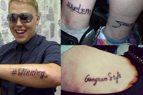 26 τατουάζ τα οποία κάποια στιγμή θα μετανιώσουν πικρά... (23)
