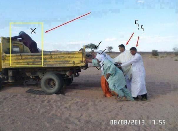 Αστείες Φωτογραφίες (2)