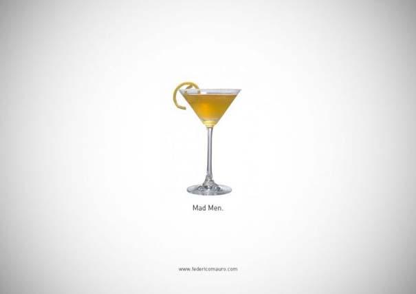 Διάσημα φαγητά & ποτά από ταινίες και σειρές (6)