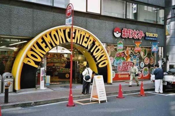 Εν τω μεταξύ, στην Ιαπωνία... (20)