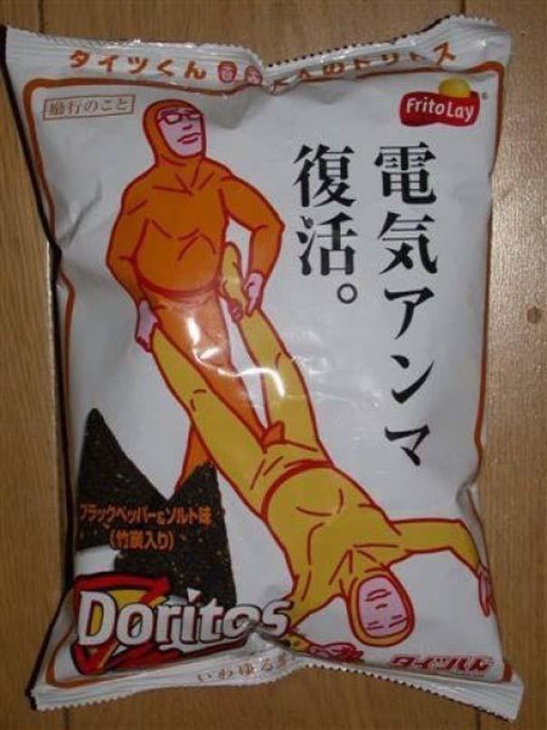 Εν τω μεταξύ, στην Ιαπωνία... (7)