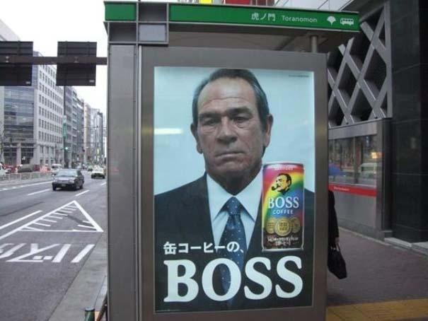 Εν τω μεταξύ, στην Ιαπωνία... (13)