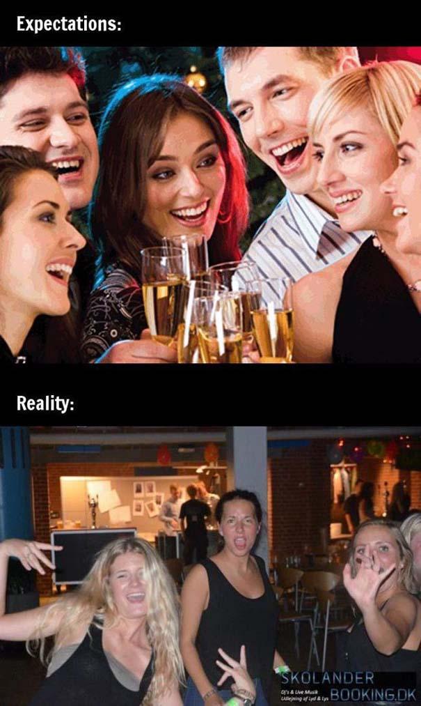 Προσδοκίες vs πραγματικότητα (19)