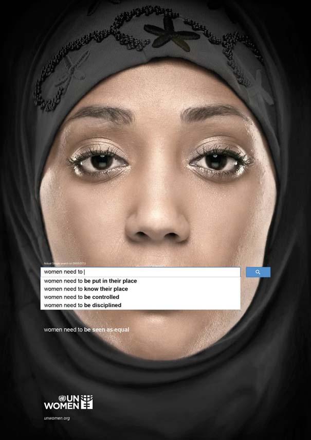 Σοκαριστική καμπάνια των Ηνωμένων Εθνών δείχνει τι πιστεύει ο κόσμος για τις γυναίκες (1)
