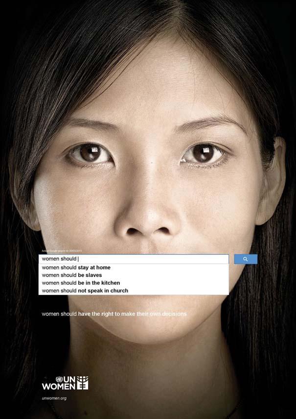 Σοκαριστική καμπάνια των Ηνωμένων Εθνών δείχνει τι πιστεύει ο κόσμος για τις γυναίκες (3)