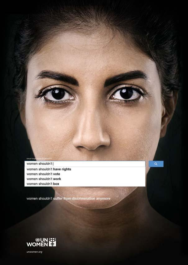Σοκαριστική καμπάνια των Ηνωμένων Εθνών δείχνει τι πιστεύει ο κόσμος για τις γυναίκες (4)